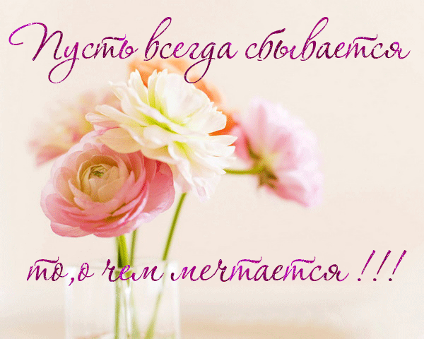 pozdravlenie-s-dnem-rozhdeniya-vajber-otkritki foto 5