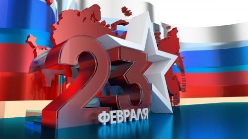 Открытка С 23 Февраля Поздравление День Защитника Отечества-8