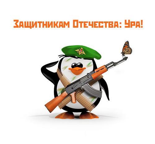 kak_originalno_pozdravit_kolleg_s_23_fevralya-4